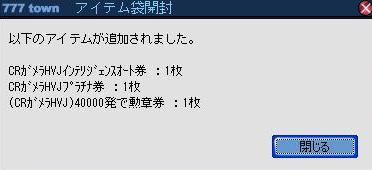 20091219224019.jpg
