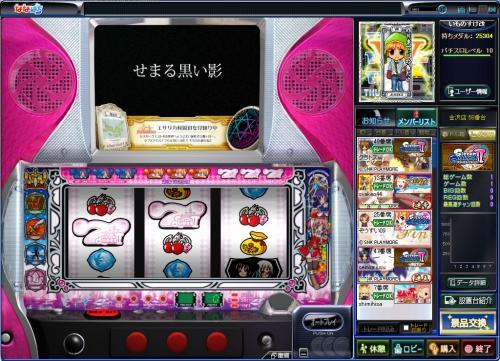 20110708_001.jpg