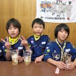 20091220-0045.jpg