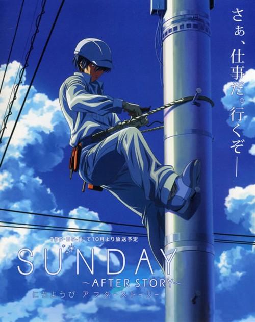 sundy_R.jpg