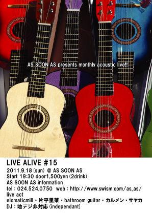 LIVE ALIVE15