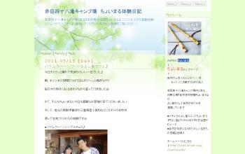 cyoimaru-info.jpg