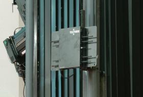 NHKホールに設置されている携帯電話抑止装置