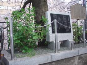 長谷川信の碑