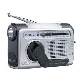 多機能手回し充電ラジオ