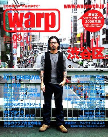 warp0909-1.jpg