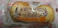 米粉入りチーズパン