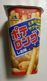 ポテロング[しお味](森永製菓)