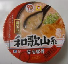 限定品 和歌山系豚骨醤油ラーメン(東洋水産)