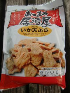 いか天ぷら(なるみ物産)
