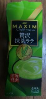 贅沢抹茶ラテ(MAXIM)