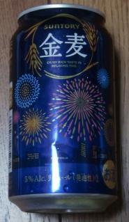 金麦 花火缶(SUNTORY)