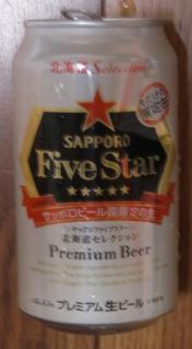 北海道Selection(SAPPORO)