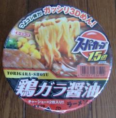 スーパーカップ【鶏ガラ醤油】(エースコック)