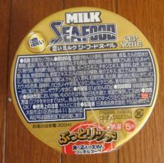 濃いミルクシーフードヌードル(日清食品)
