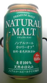 NATURAL-MALT(グローバルコンセプト)