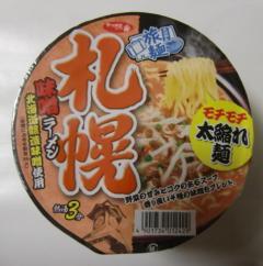 札幌味噌ラーメン(サッポロ一番)