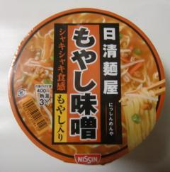 日清麺屋もやし味噌