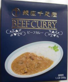 BEEF CURRY(銀座千疋屋)