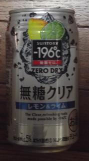-196℃無糖クリア(SUNTORY)