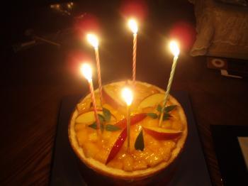 cake 2, Passion 5