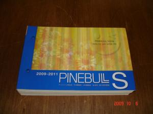 パインブルS 2009~2011表紙