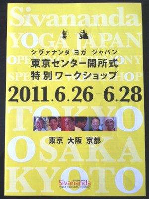 20110630-1.jpg