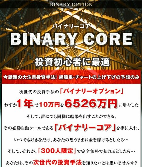binary468