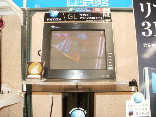 PC250010.jpg
