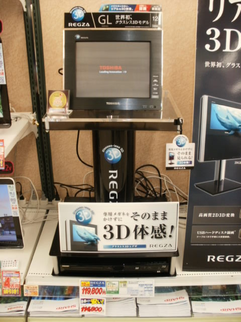 PC250014.jpg