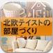 hokuo_06.jpg