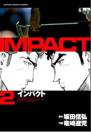impact2_01.jpg