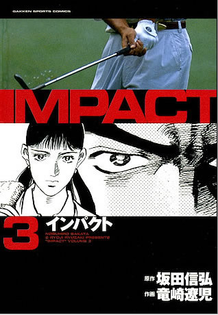 impact3_01.jpg