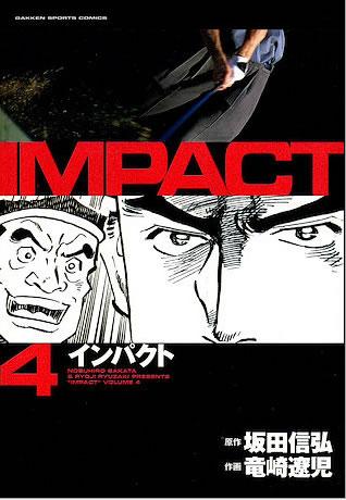 impact4_01.jpg
