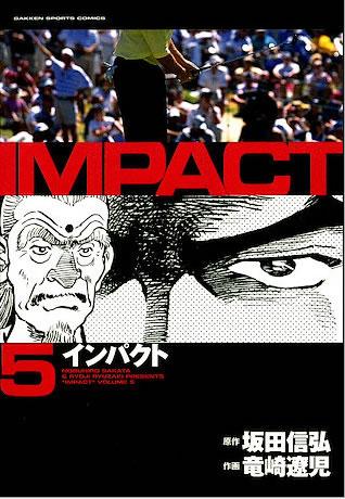 impact5_01.jpg