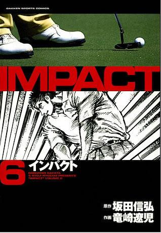 impact6_01.jpg