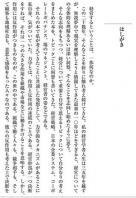 keiei_02.jpg