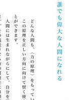 omoi_05.jpg