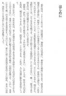 p_03.jpg