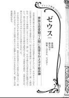 shinwa_003.jpg