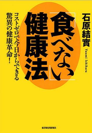 tabenai_01.jpg