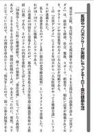 tabenai_05.jpg