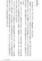 twitter_02.jpg