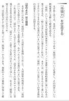ziatama_02.jpg