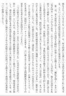 ziatama_04.jpg