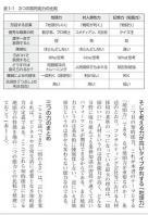ziatama_05.jpg