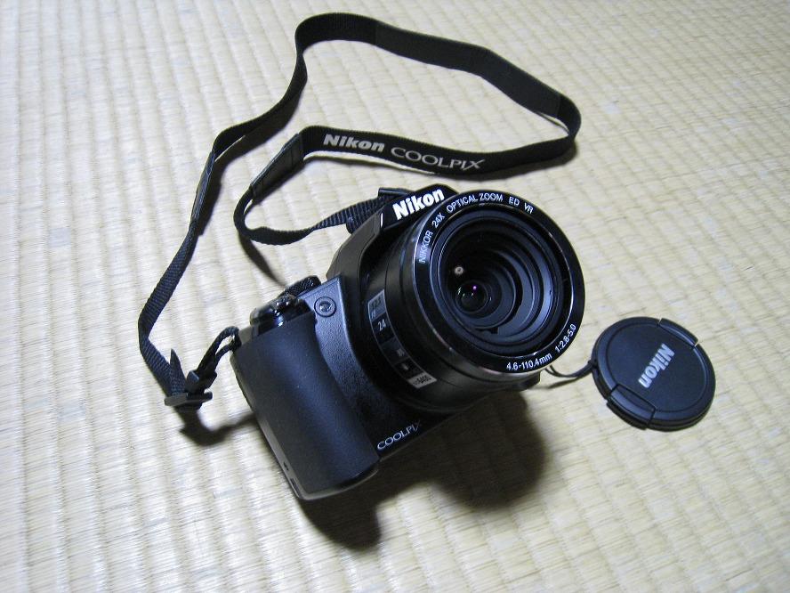coolpix P90