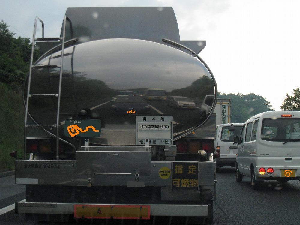 渋滞 2011.05.17