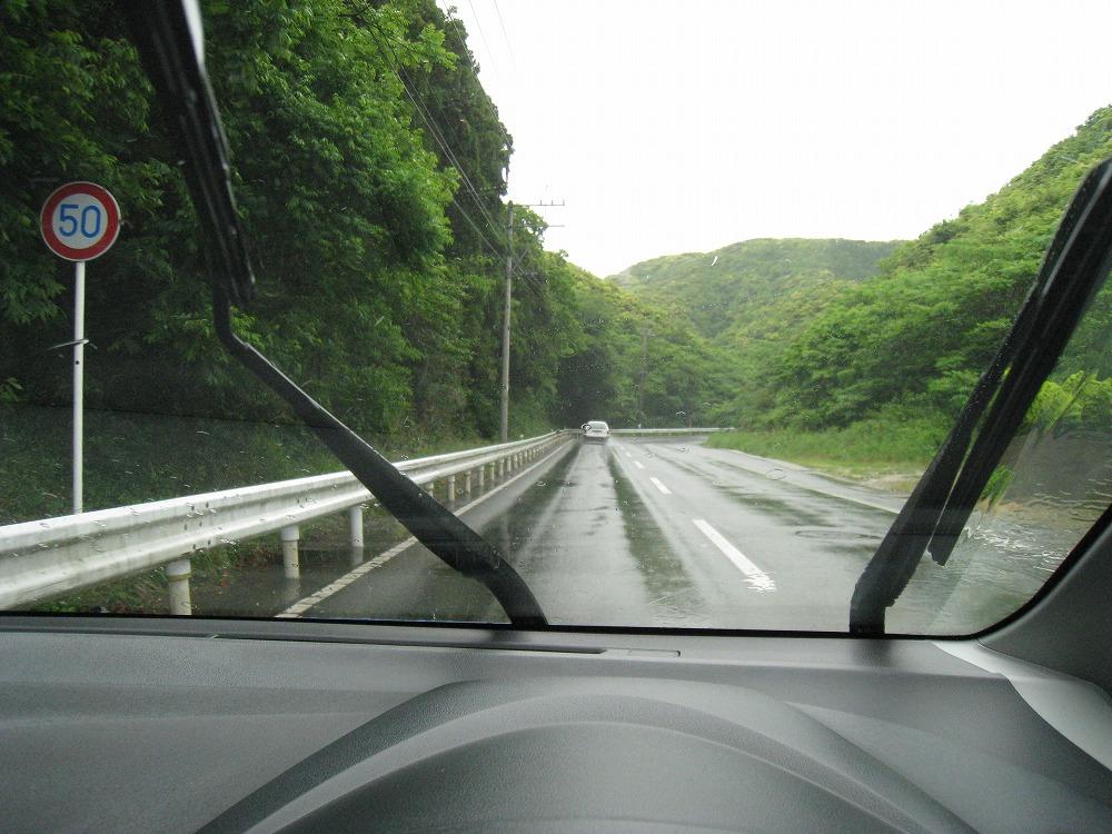 雨 2011.05.23