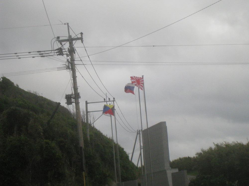 強風 2011.05.24